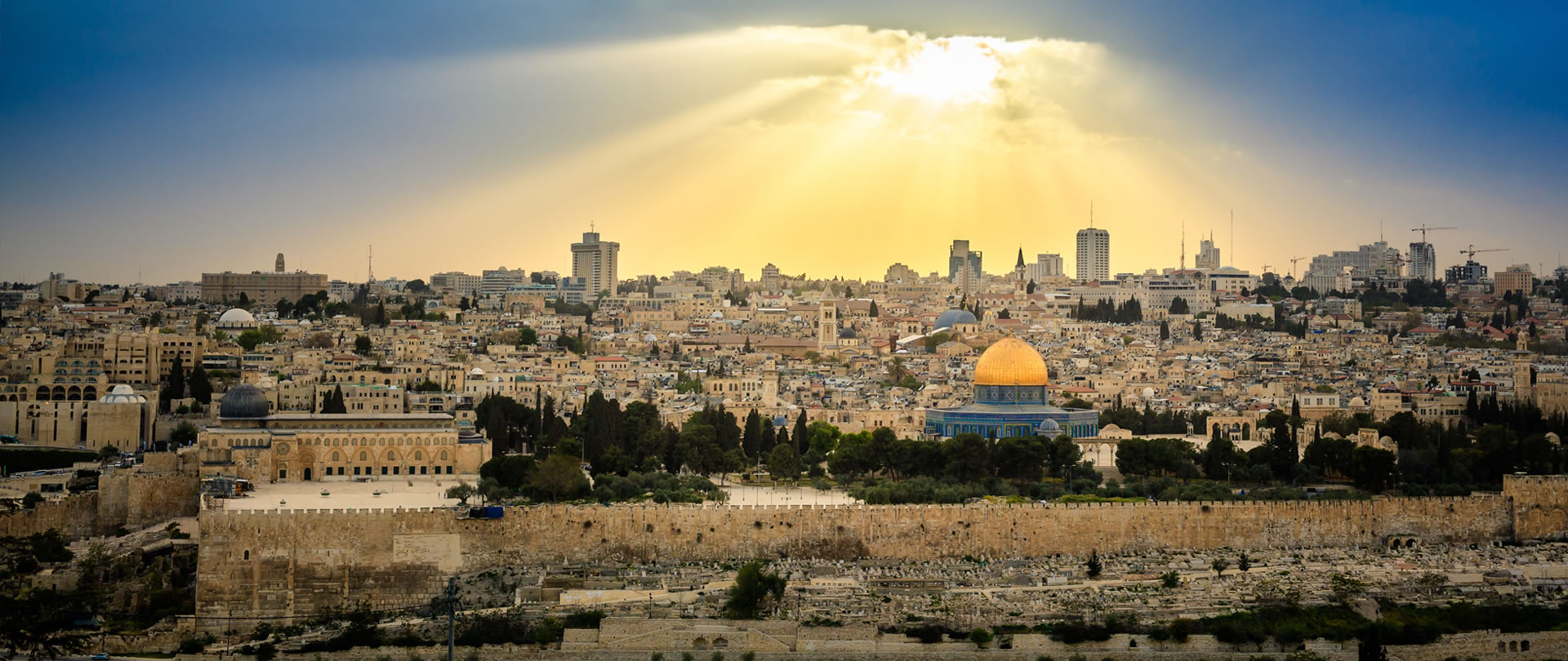 Israel Trip